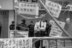 Chine 2014
